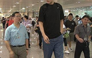 年薪5.7億 NBA休士頓火箭隊長人姚明來台