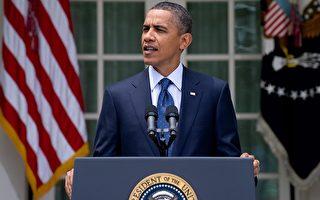美调查阿富汗战争泄密 奥巴马:文件无新内容