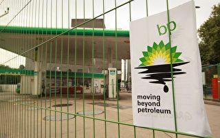 美漏油危机不断 密州油管漏80万加仑