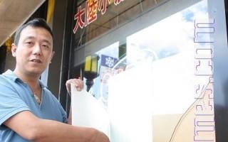 偷竊慣犯捲土再來 警方提醒商家看好門戶