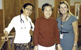 愛華療養與康復中心 竭誠服務華人