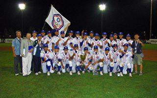 世界青年棒球赛 台湾队27年后再夺冠
