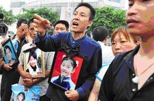北川罹难学生家长成都上访   公安威胁绵竹家长