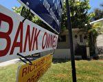 """美国已陷入""""住房问题""""的漩涡。大量房屋无人居住、无人维护、甚至无人认领。RealtyTrac预计法拍屋今年年底总数将超过300万。图为2010年7月29日在佛州迈阿密法拍屋。(图片来源:Joe Raedle/Getty Images)"""