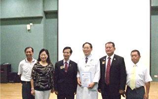 楊梅市公所『愛我計劃』-攝護腺保健