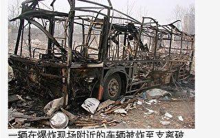 【热点互动】谈南京大爆炸(2)