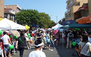 布碌崙街坊节吸引华裔民众
