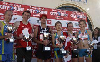 組圖:悉尼城市到海灘募捐長跑活動全球最大