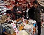 揭秘中国粮食危机:粮库大火烧出亿吨水分