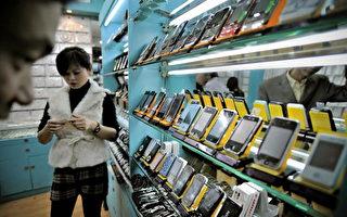 外電﹕仿冒蘋果機在中國灰色市場火紅