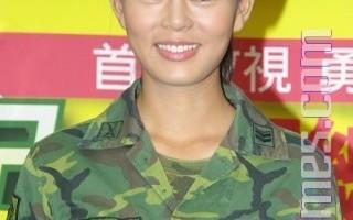 刘香慈美丽上阵 阿庞出任务撞断牙