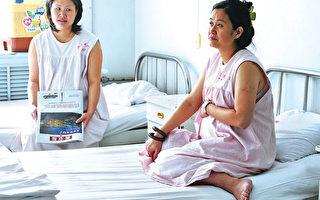 海外生孩子 中國有錢媽媽最時髦的話題