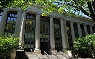 哈佛法学院华裔学生离奇陈尸宿舍 原因不明