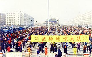 我的亲身经历 一个北京市民的小传(之二)