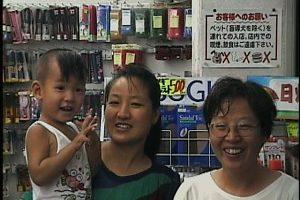 日籍华人再吁营救姐姐