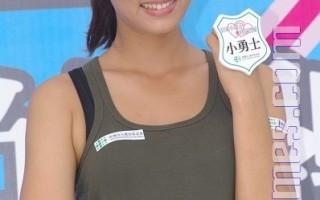 """鼓励视障孩子   刘香慈穿军装""""爱的训练"""""""