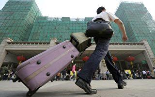 北京人口爆炸 专家提调控 市民:赶我们走?