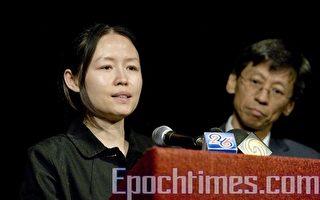 维州遭劫杀华裔工程师遗孀:绝望中见希望