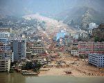 中國的環境遭到了新一輪的破壞,毛澤東、江賊民的罪惡國策至今不斷引發了大災大難。圖為舟曲特大泥石流災難,造成死傷人數巨大。(AFP)