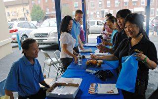 大费城健康行动集团庆祝全美健康中心周