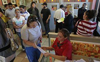 就业恶化 美退休账号提款人数大增