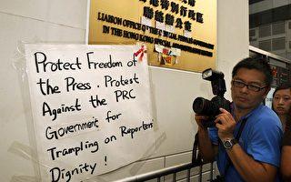 中聯辦官員講話引香港媒體人士尖銳質問