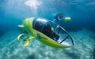 法工程師發明單人腳踏式潛水艇 酷似《007》道具