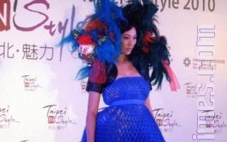 聚焦台北魅力 演绎国际时尚风采