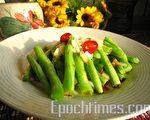 凉拌四季豆是夏日餐桌必备的好味。 (摄影:杨美琴/大纪元)