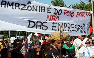 亚马逊大坝工程 巴西批准兴建