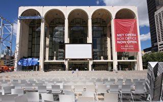 大都會歌劇院夏季音樂會