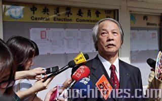 台5都選舉名單公布   11月27日投票