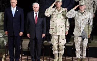 美国走入伊拉克战争的最后一章