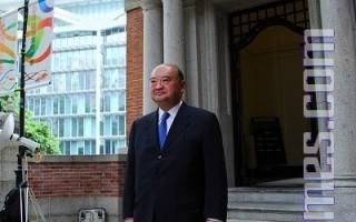 马道立履任香港终审法院首席法官