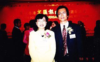 姜维平:《文汇报》记者与中共高官