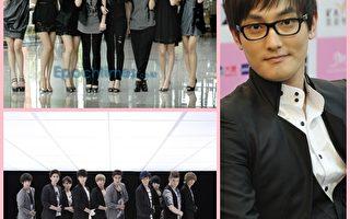 安七炫等SM旗下艺人 专机赴美巡演开唱
