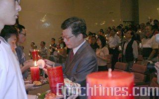 長榮大學親師生宣誓 約定愛與關懷