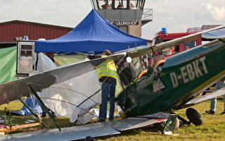 德国飞行表演发生事故  1死38伤