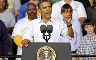 奧巴馬計劃改善美國交通基礎設施