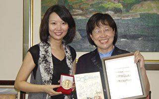 亞洲首位 潘青林榮獲國際藏書票獎章