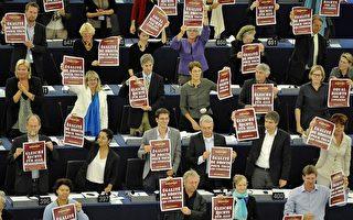 欧议员施压 法重申遣返无关歧视