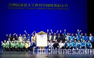 第四届中国舞大赛初赛揭榜 40好手入围复赛