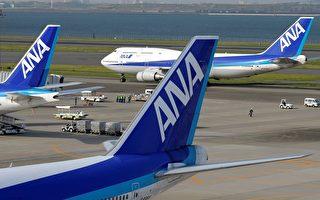 全日空與香港成立廉價航空公司 票價砍半
