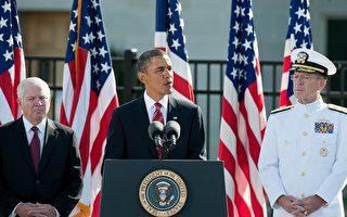 2010年9月11日,華盛頓DC,美國總統奧巴馬在九一一攻擊事件9週年發表演說。(AFP PHOTO/Nicholas KAMM)