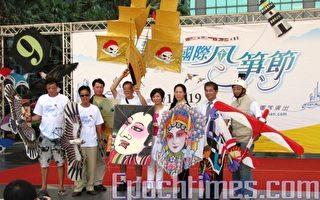 石門國際風箏節    18日精采演出