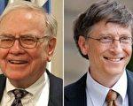 巴菲特请微软创始人比尔•盖兹吃午餐时,不仅选择麦当劳,还使用折扣券。(AFP)