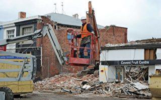 基督城地震為紐史上最昂貴自然災害