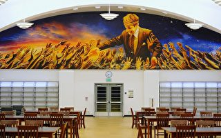罗伯特肯尼迪遇刺地建成史上最贵公校