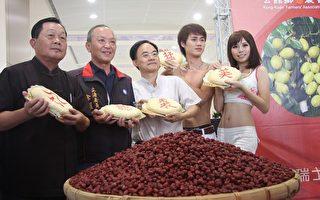 苗县红枣、芋香月饼上市