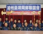 祭孔大典遵循汉制古礼26日举行